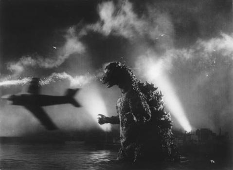 Godzilla Crop 1