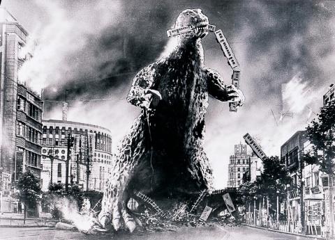 Godzilla Crop 2