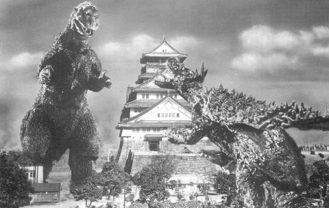 Godzilla Raids Again #2