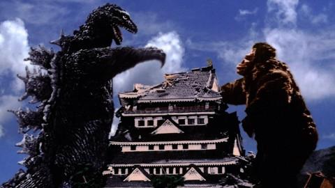 King Kong vs Godzilla #1