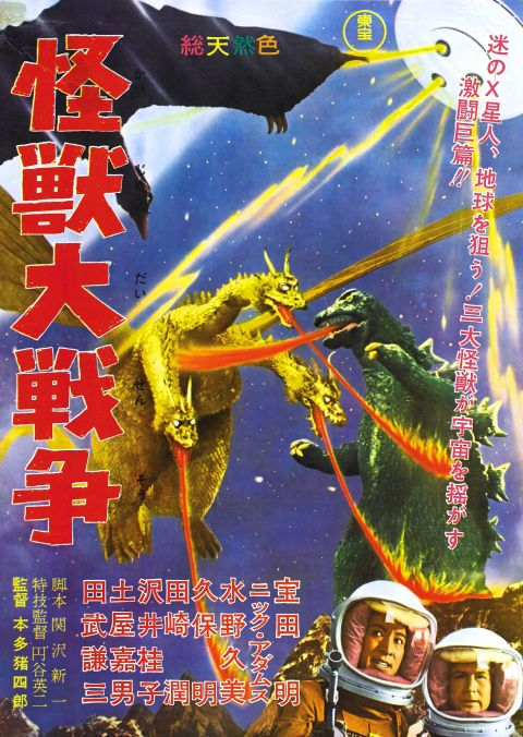 Invasion of Astro Monster Poster