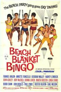 beach blanket bingo drive in